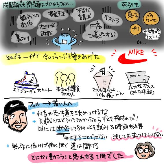 IMG_0973 2